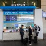 Đổi tiền Hàn Quốc – Một số điều bạn cần biết!
